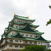 Nagoya Castle④☆名古屋城☆History☆Informationの画像