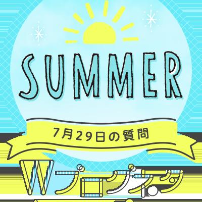 夏のイベント1つしかできないなら花火、祭、海どれ?の記事に添付されている画像