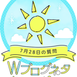 画像 「夏が来た!!」と思う瞬間を教えて! の記事より