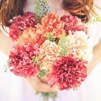 【結婚相手診断】始めます♡♡の記事に添付されている画像
