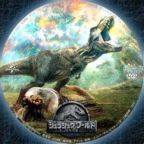 続・ジュラシックワールド炎の王国 DVD ラベルの巻の記事に添付されている画像