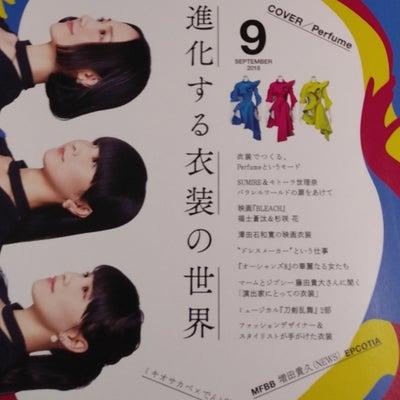 増田貴久さんの衣装&EPCOTIA☆装苑雑誌の記事に添付されている画像
