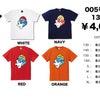 トゥーフィーTシャツ!ゲリラ販売!の画像