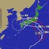 今度は左回りの台風12号来襲の画像