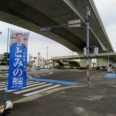 NTT労組四国総支部定期大会の記事に添付されている画像