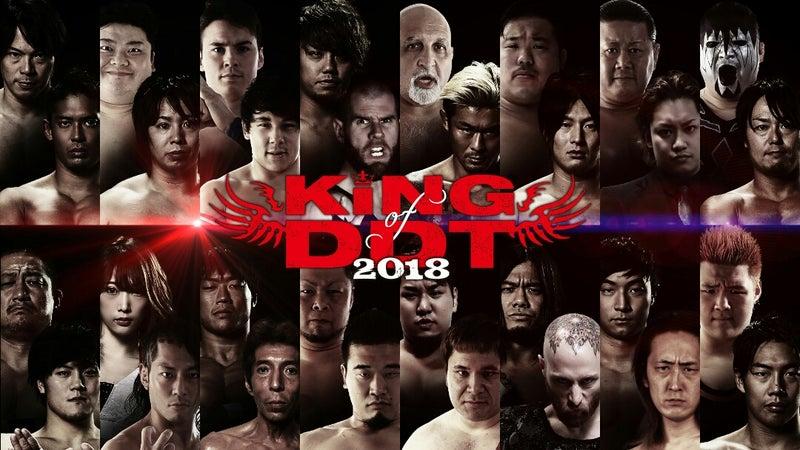 KING of DDT 2018。 | KUDO(DDT...