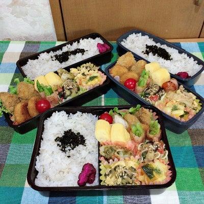 あきちゃんちの ラララ♪お弁当♪白身魚のフライ弁当 &ちくわのマヨチーズ磯辺焼きの記事に添付されている画像