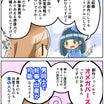 [4コマ]☆奥が深い創作ジャンル☆