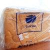 12時半から買える!個数限定販売の食パンの画像