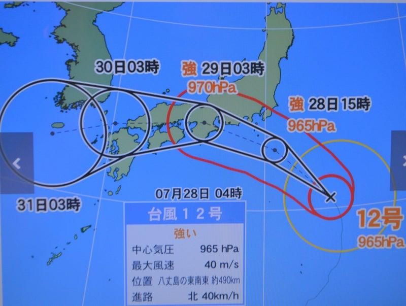 台風12号接近中 2018.7.28 | 田...
