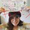 SMILE夏のキャンペーン情報☆の画像