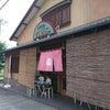夏休み~かき氷~近所の福島屋さんの画像