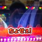[7/28]ワールド幸手店昇物語3rd#9の記事より