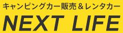 NEXT LIFE ロゴ