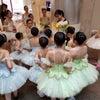 世界一バカなバレエ教師になろう♡の画像