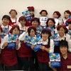 日本清掃収納協会講師会に集合して仲間達♪の画像