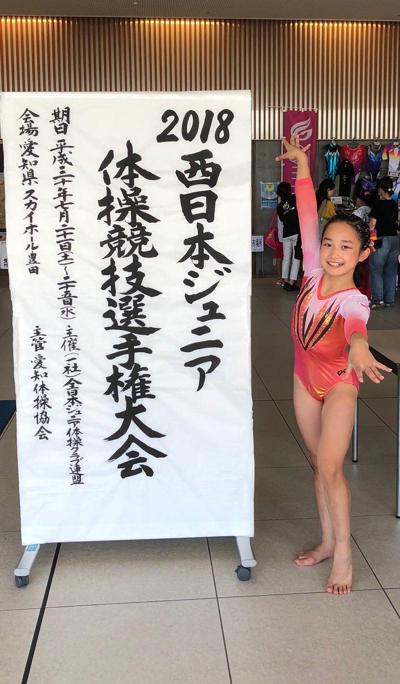 西日本ジュニア体操競技選手権大会 30.7.21~25   伊丹市立伊丹高等 ...