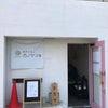 白金高輪「餃子の名人 カノケン」の画像