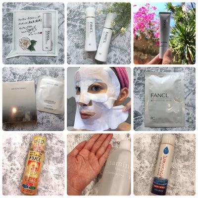 30代40代にプチプラ含む!美白と毛穴にオススメ!ビタミンC誘導体化粧水&美白美の記事に添付されている画像