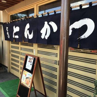 いちばんの名物かつ丼/とんかつとんき新発田店の記事に添付されている画像