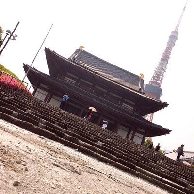 ★皇居(江戸城)の裏鬼門:南西編『増上寺~東京タワー~大山』★の記事に添付されている画像