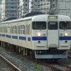 番外 直流区間の関門トンネル内を運行します列車として活躍!JR九州、415系交直流電車独壇場の姿