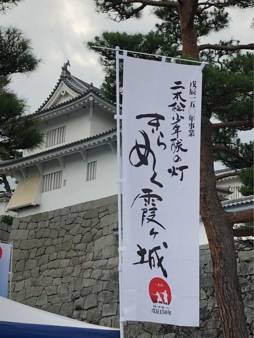 """タイトル文字が""""のぼり""""になりました!"""