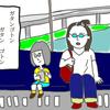 【参加レポ】青石ぽろみさんの撮影会♪の画像