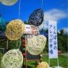 マヤ暦フェスティバル&市場ありがとうございました❗️①の画像