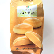 【コンビニ】セブンおすすめ絶品お菓子 リピ買い推奨!「しっとりまろやかミルク餡まん」