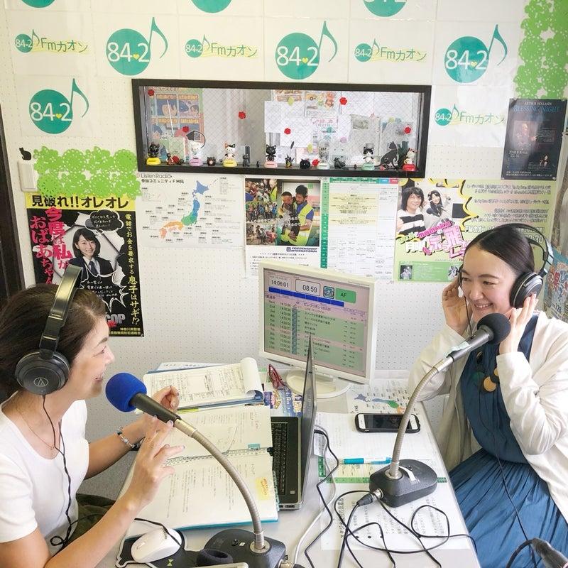 7月30日(月)県央ラジオ842&ホッ...