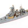 1/700戦艦榛名昭和19年エッチングパーツ付きの画像