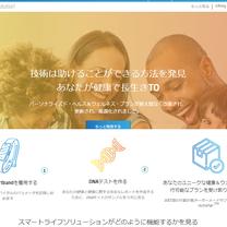 待ちに待った、WGN日本オフィスが来月、東京にオープン!!(予定)の記事に添付されている画像