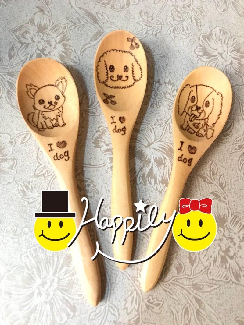 happilyの動物シリーズ わんちゃんスプーン happily