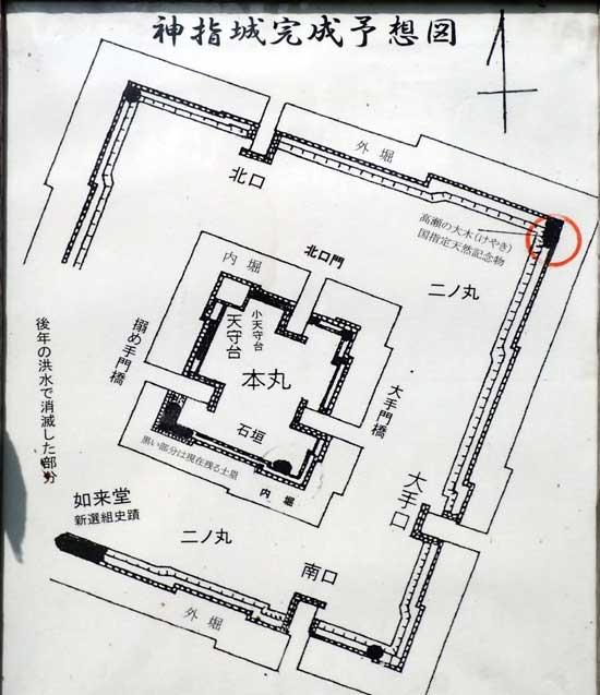 【写4】神指城
