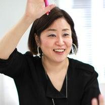 【4/25(木)東京】秘密の魔法♡アンシェントメモリーオイル・おまじない講座の記事に添付されている画像