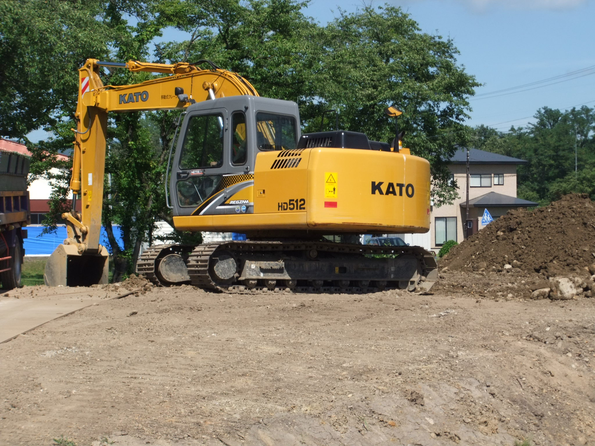 職業体験 in 小野建設 Part2
