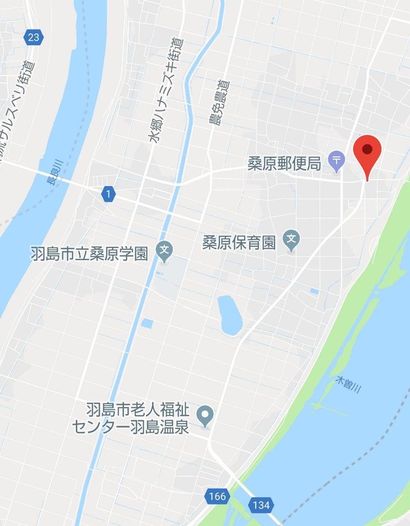 岐阜 羽島 かつ うお