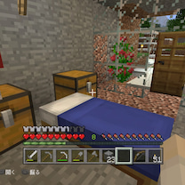 【マイクラ】ベッドと染料1個ずつで色付けベッドの作り方。方法(マインクラフトPSの記事に添付されている画像