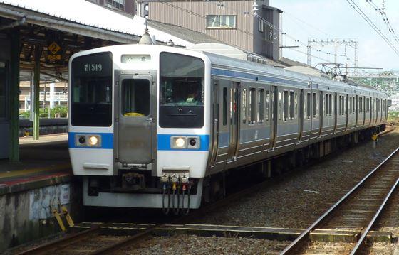 国鉄62系電車 (初代)