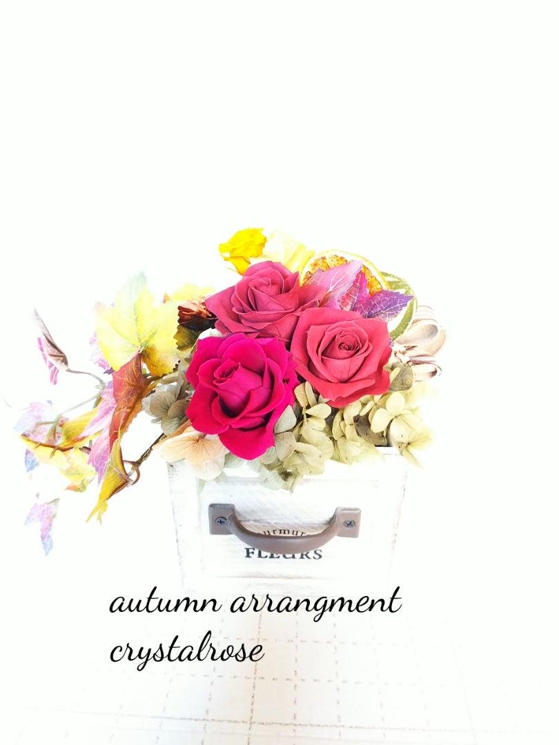 秋の実りアレンジメント~8月のアレンジメント