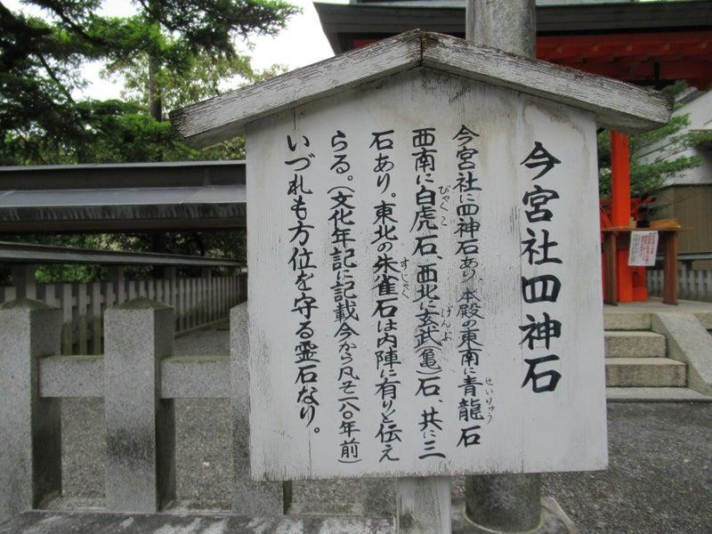 吉田神社摂社