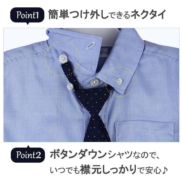 594215cb084d6 新作☆男の子フォーマル半袖シャツ