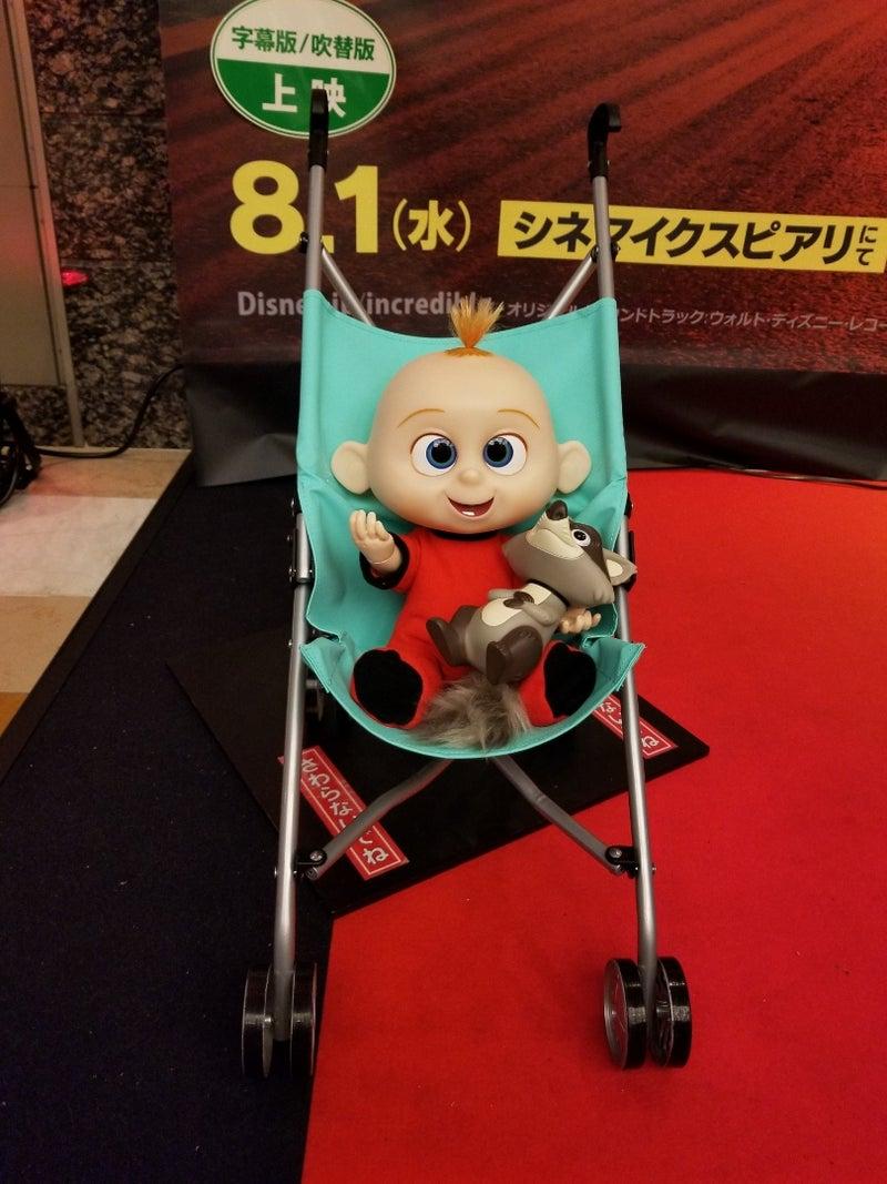 ディズニー最新作   サスケ オフィシャルブログ powered by ameba