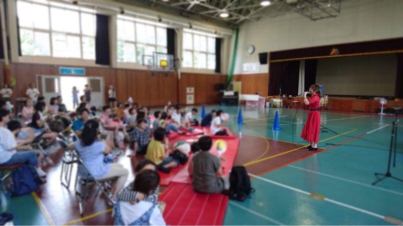 伏見支援学校