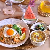 【簡単インド料理ナシゴレンレシピ】夏にぴったり♡の記事に添付されている画像