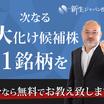 ★今週だけで約400万収支も可★高田工業所【+61%】アディッシュ【約2.4倍】ほか多数上昇