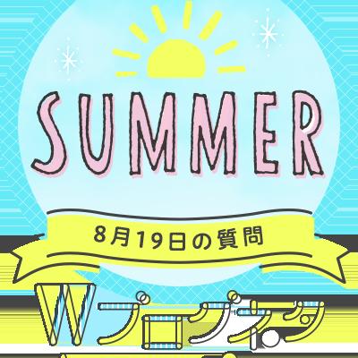 「夏の終わり」を感じる瞬間を教えて!の記事に添付されている画像