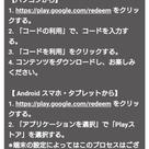 小耳情報!ヽ( ・∀・)ノと、プリンセスクローゼット情報!!の記事より