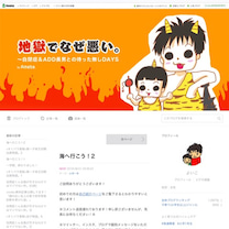 """""""2018年夏加入「Ameba公式トップブロガー」発表!""""の記事に添付されている画像"""